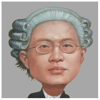 Hanbin Wang