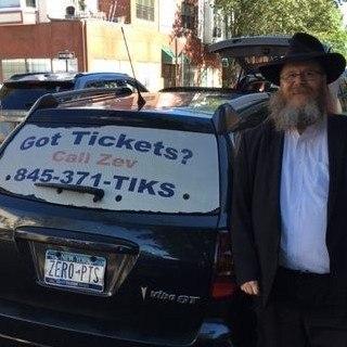 Zev Goldstein